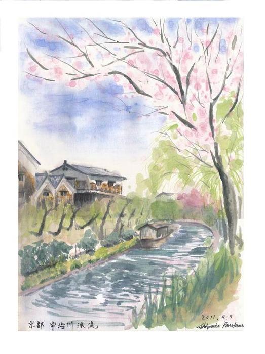 画仙紙顔彩スケッチ「京都伏見区宇治川派流」