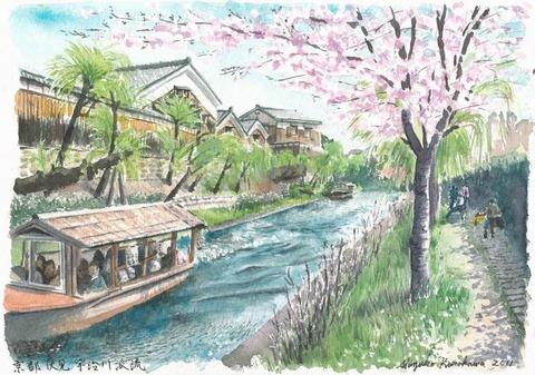 透明水彩画作品「京都伏見