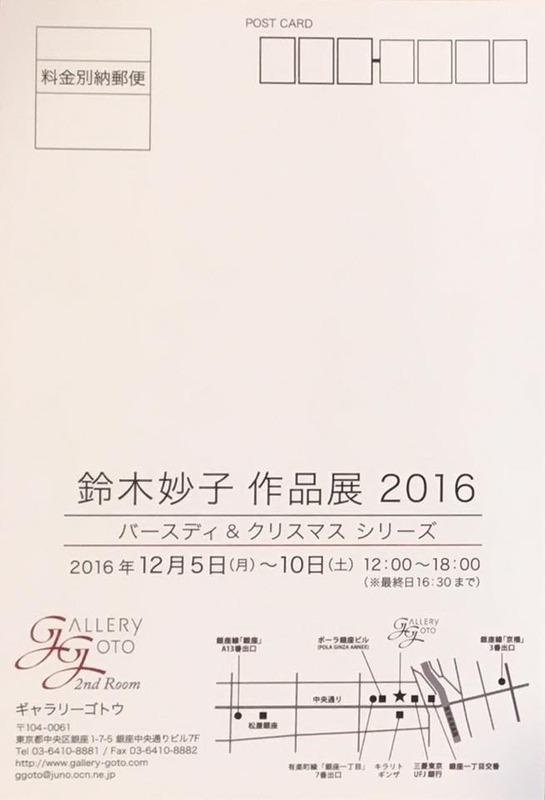 20161102_120924000_iOS