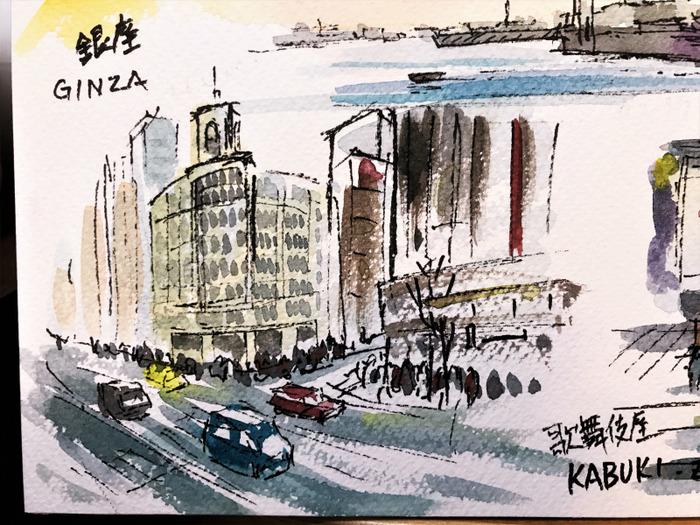 2020.01.11東京ペン水彩で街角クロッキー (9)