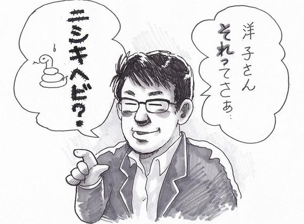 23徳田さんイラスト