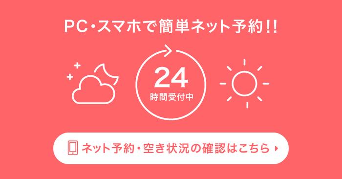 coubic_bannerくろかわ透明水彩画教室予約