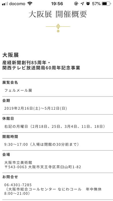 20190221_105625000_iOS