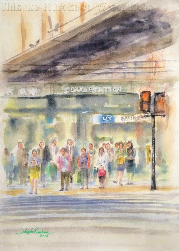 15透明水彩画「大阪の風景(JR大阪駅前)」完成