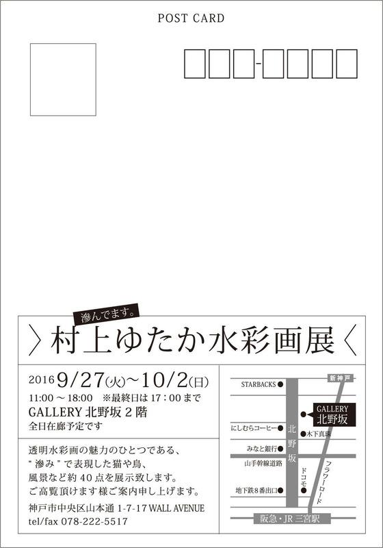 20160816_110126000_iOS