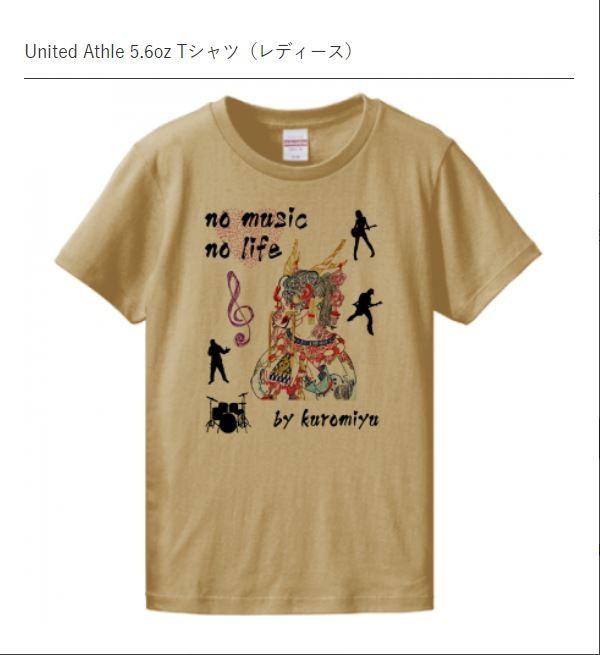 オリジナルプリントTシャツ表