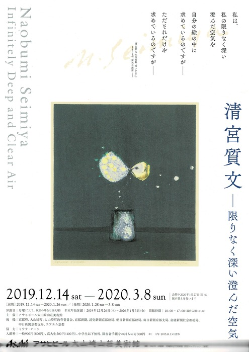 20191125160223_003