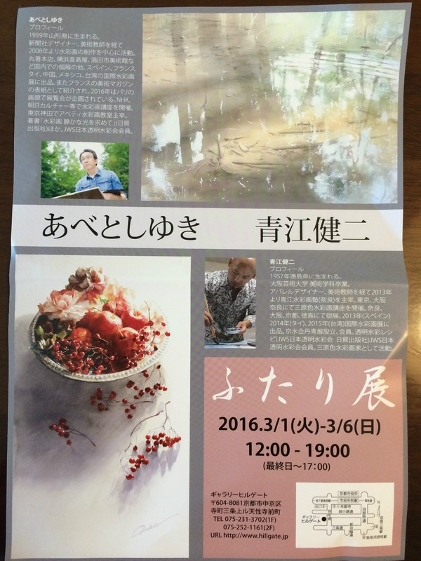 20151129_000136966_iOS