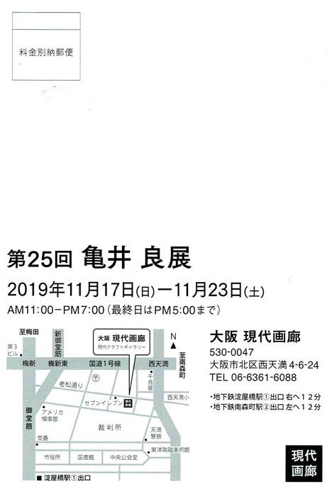 20191120204636_004