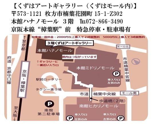 第三回黒川しづこ透明水彩画展&教室展DM3