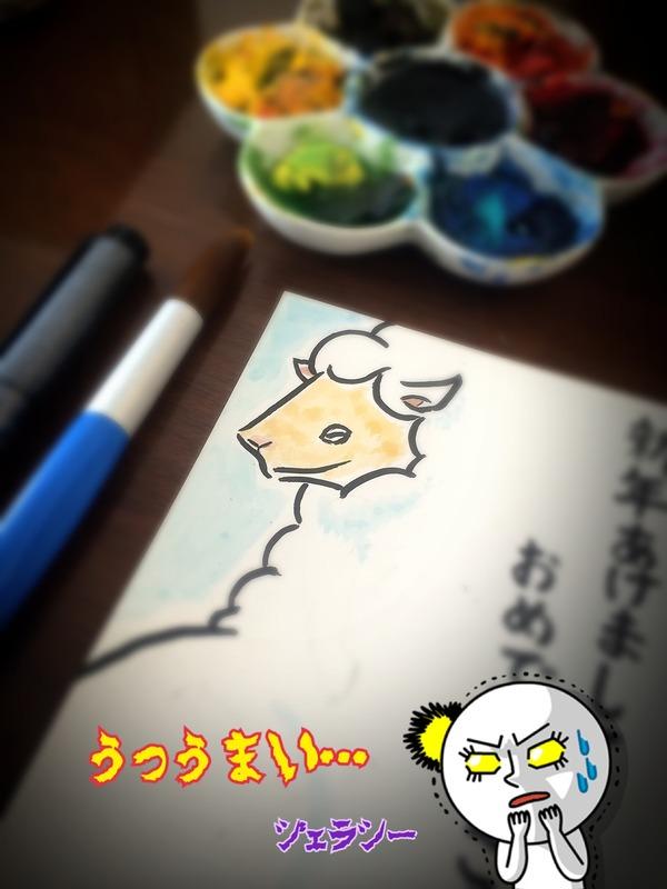 20141226_052107000_iOS