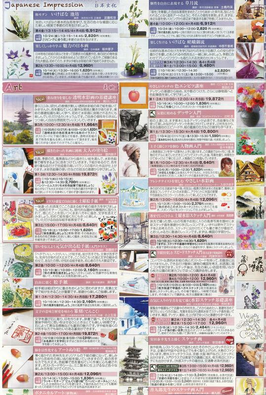26カルチャー広告 (1)