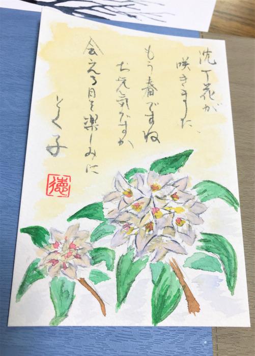 20日は村田旭さんの個展教室展(О美術館)&新国立美術館に行く!