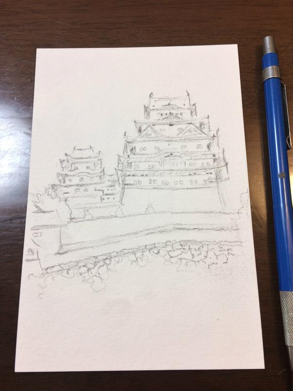 04水彩スケッチ「姫路城」下描鉛筆