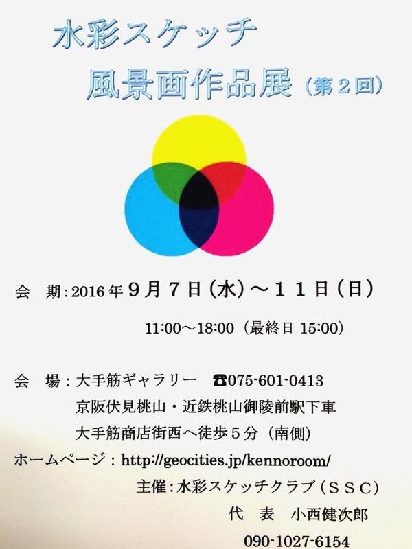 20160907_003259732_iOS