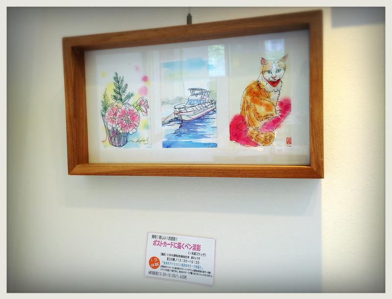 展覧会 KUROKAWAの在廊&写真撮影について