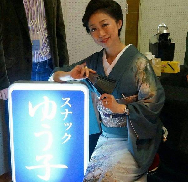 2013-11-08スナックゆうこ