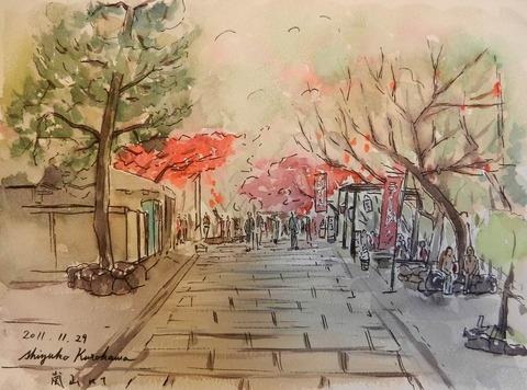 透明水彩スケッチ「嵐山にて(中ノ島公園)」