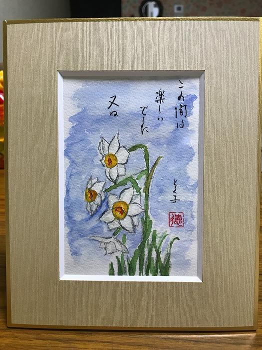 2月最初の水彩画教室「滲み暈しする人多し」&余談「郵便局から何の用事?」