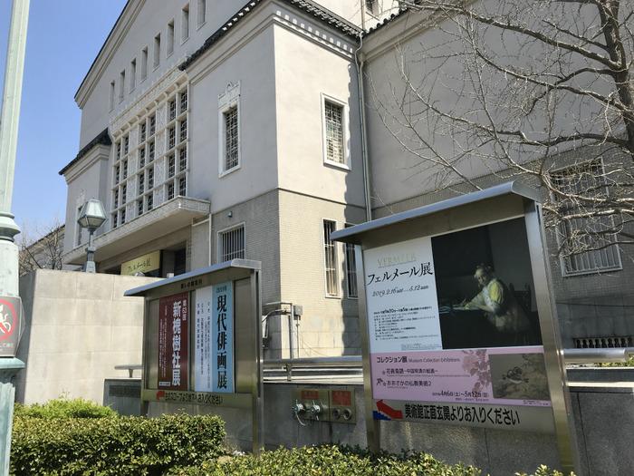 写真特集「大阪・阿倍野」フェルメール展とハルカスに行きました。