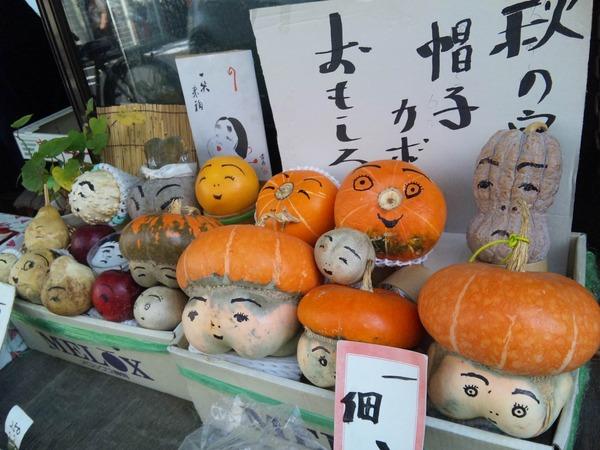 Happy Halloween♪ from KYOTO 倉田青果店の御婆さん