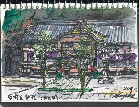 百済神社 初詣2011