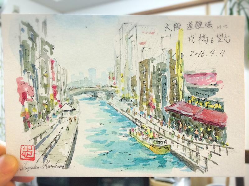 11ポストカードスケッチ「大阪 道頓堀」