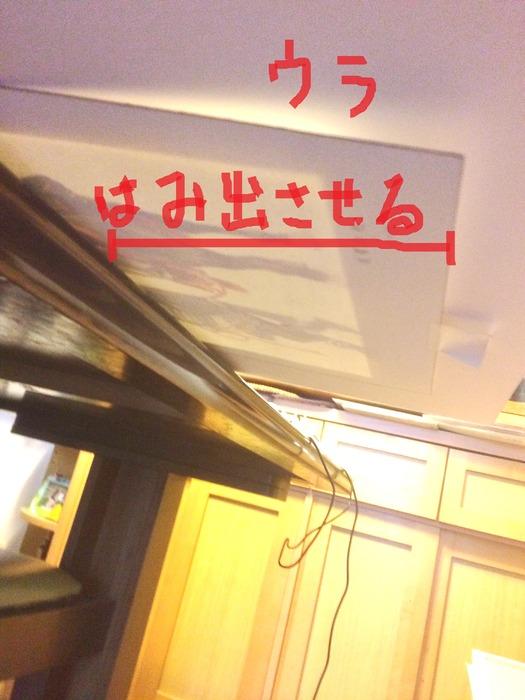 20161114_230434913_iOS