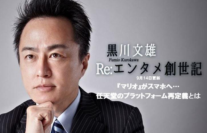 JP_�Хʡ�_2016_09_14_JPG