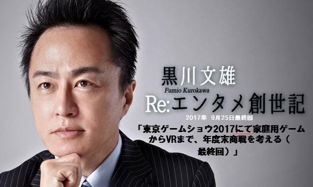 JP_バナー_2017_09_25_JPG