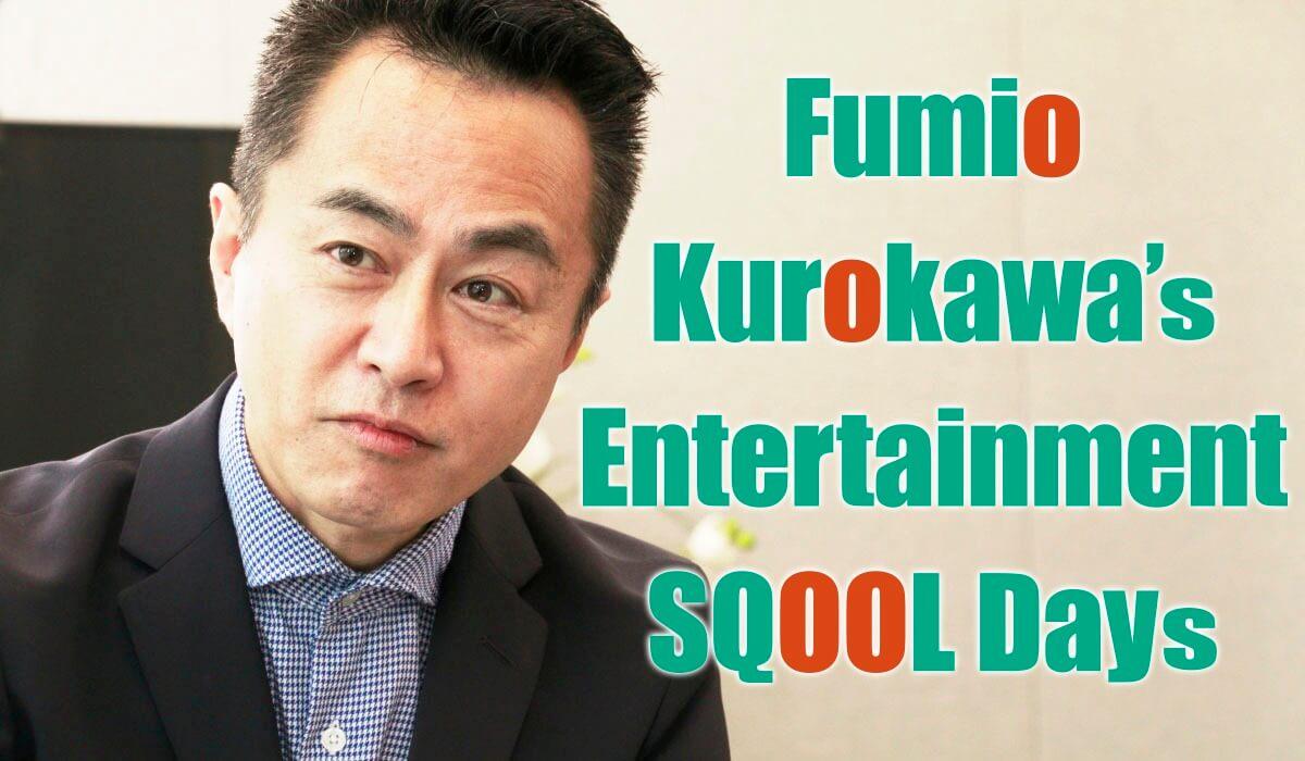 kurokawa_banner