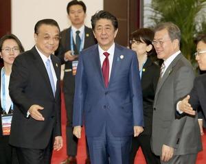 China Trade 3