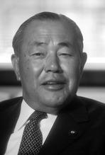 Tanaka Kakuei 1