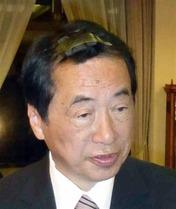 Kan Naoto 1