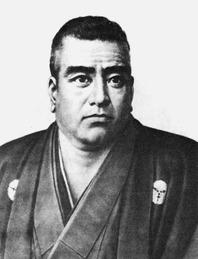 Saigo Takamori 1