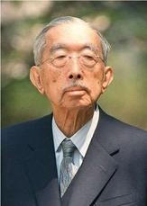 Showa Emperor 2