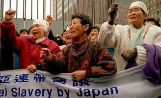 Korean protest comfort women 1