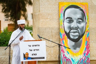 Israel Solomon Tekah protest 006