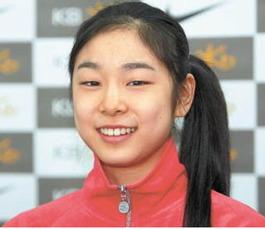 Kim Yona 3