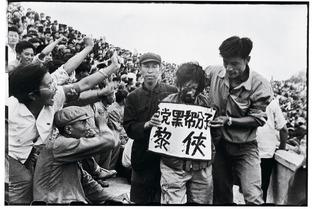 Cultural Revolution 1