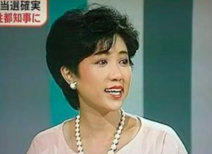 Koike Yuriko 76
