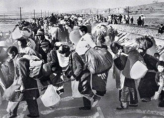 Koreans South refugees 1950s