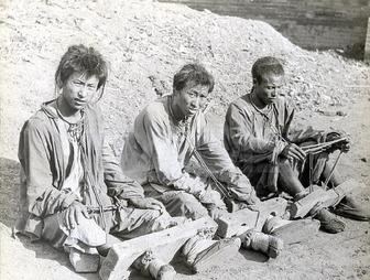 Koreans 17