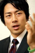 Koizumi Shinjiro 2