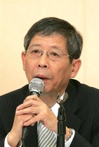 Ootani Akihiro
