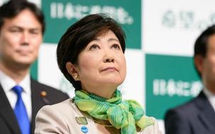 Koike Yuriko 24