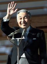 Emperor Akihito 3