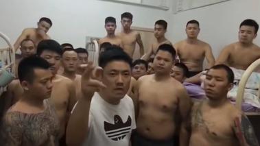 Chinese gangs 1