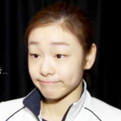 Kim Yona 7