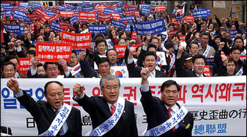 Korean protest 1
